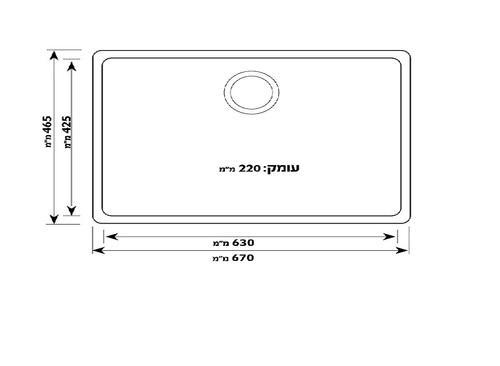 Модель мойки гранитная одинарная Smart U 70 SMART70 ND Shoni SHONY