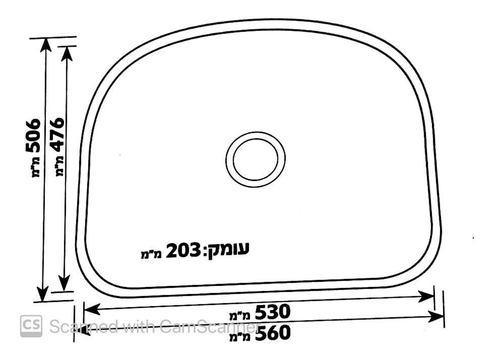 Одиночная закругленная кухонная мойка из нержавеющей стали, модель Eilat GD5651F, разные SHONY