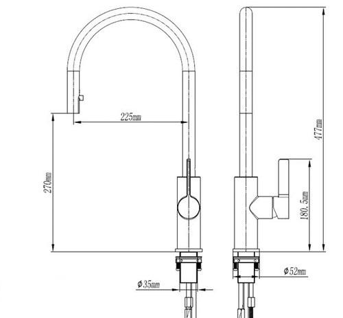 Съемный смеситель для кухни из нержавеющей стали MAYBLE модель 52912 Shoni SHONY