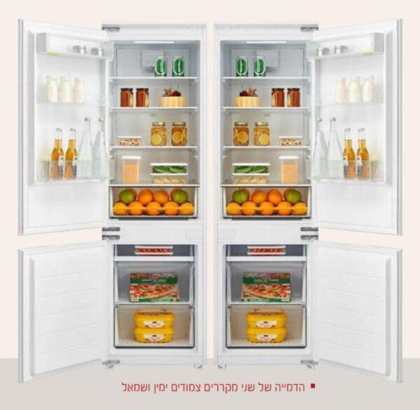 Интегральный холодильник KUPPER 8000