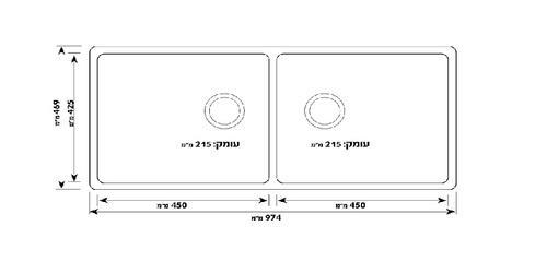 Модель мойки двойная гранитная Smart U 100 SMART100 ND Shoni SHONY
