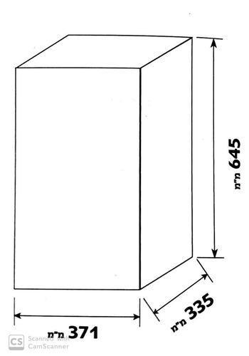 Урна кухонная 30 литров нержавеющая сталь - 95512 Shoni SHONY
