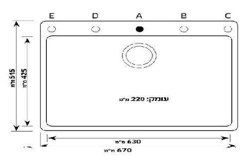 Мойка гранитная одинарная модель SMART 70 SMART70 Different SHONY