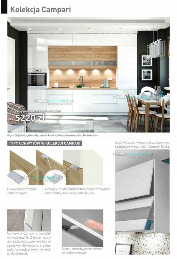 Фронт посудомоечной машины Кампари FZ45A серый мат
