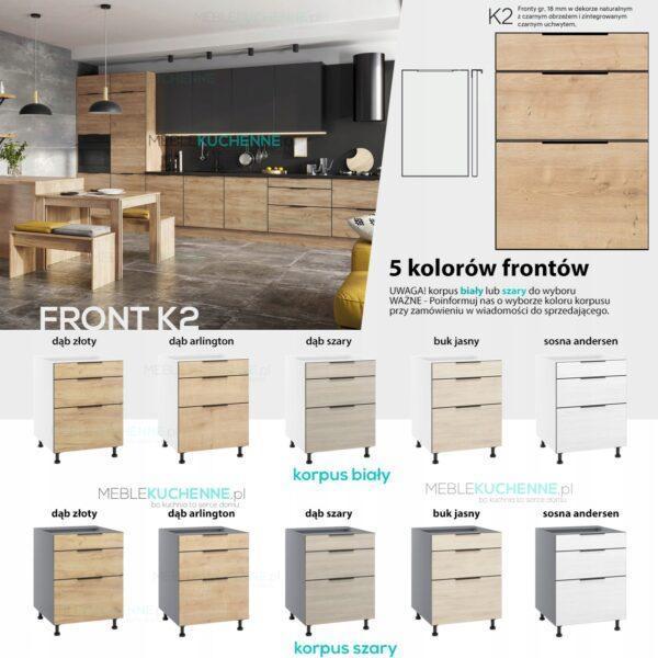 Фронт для посудомоечной машины KamMono К2 FZMYW45 дуб арлингтон