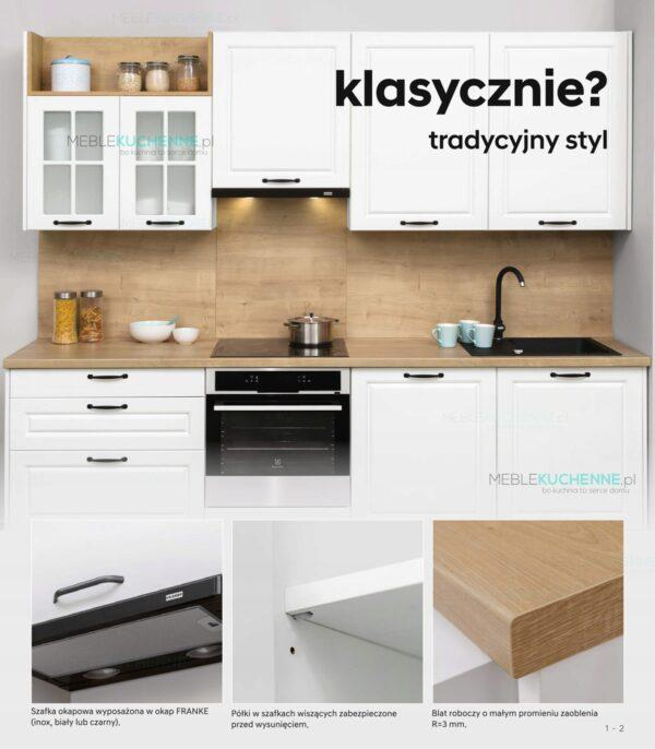 Фронт посудомоечной машине Кам KamMono F4 FZMYW45 белый мат