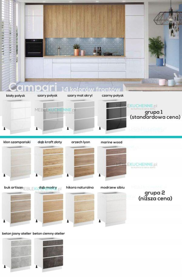 Нижний шкаф столбик Кампари SPD6-3 бетон светлый