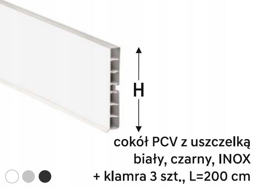 Плинтус посвященный KAMMONO высотой 10 см