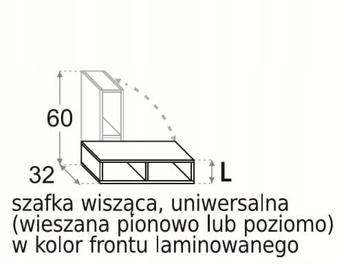 НАСТЕННЫЙ ШКАФ 15 СМ УНИВЕРСАЛЬНЫЙ 60 СМ KAMDUO XL
