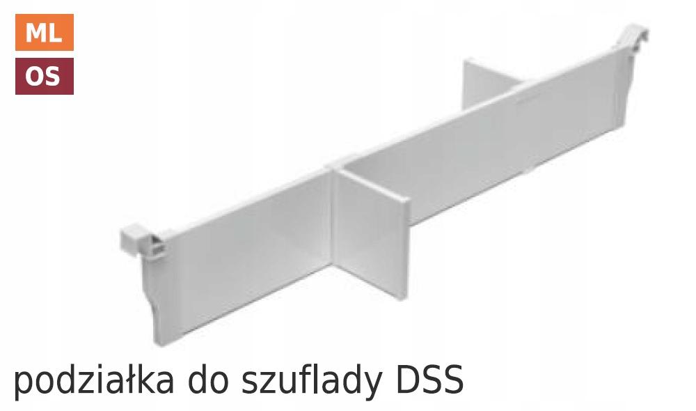 ЯЩИК ТИП DSS 60см