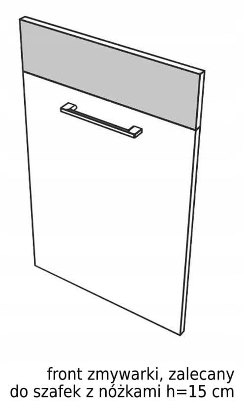 Посудомоечная машина передняя 45 см Kamduo ML
