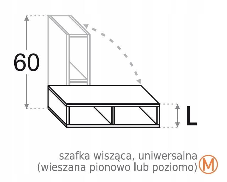 Подвесной шкаф 15 см открытый 60 см Kamduo ML