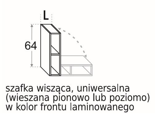 НАСТЕННЫЙ ШКАФ 25 СМ УНИВЕРСАЛЬНЫЙ 64 СМ KAMDUO XL