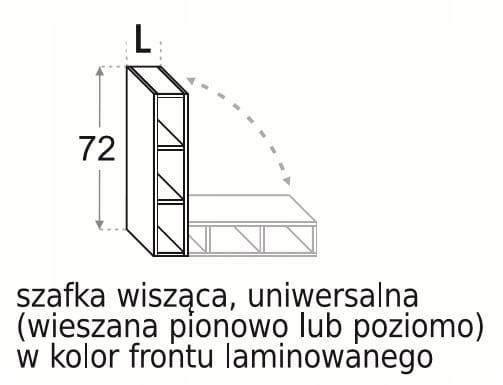 НАСТЕННЫЙ ШКАФ 20 СМ УНИВЕРСАЛЬНЫЙ 72 СМ KAMDUO XL