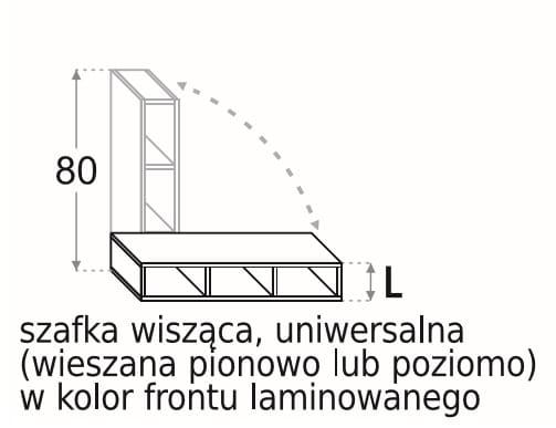 НАСТЕННЫЙ ШКАФ 20 СМ УНИВЕРСАЛЬНЫЙ 80 СМ KAMDUO XL
