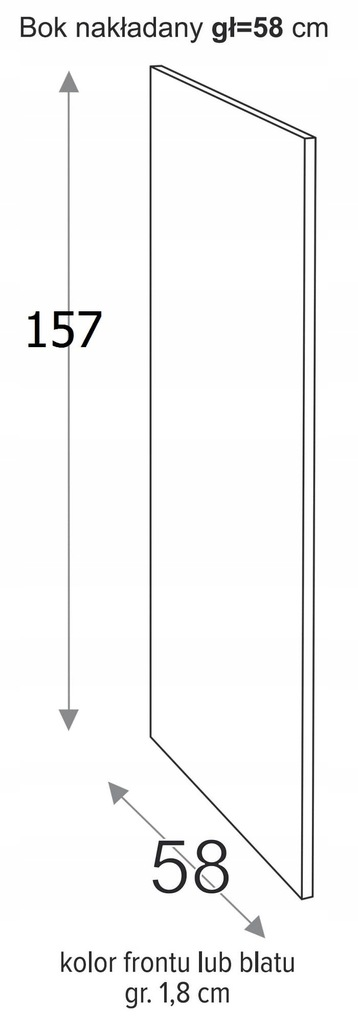 ВЫСОТА БОКОВОГО НАКЛАДКИ 157 x 58 см ОЛИВИЯ СОФТ