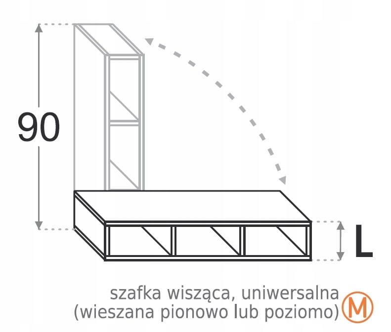 Подвесной шкаф 15 см открытый 90 см Kamduo ML