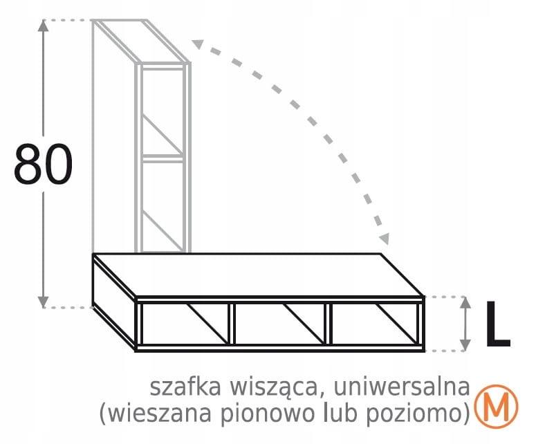 Подвесной шкаф 20 см открытый 80 см Kamduo ML