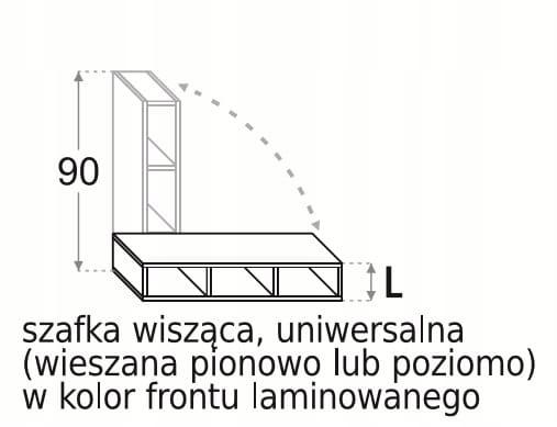 НАСТЕННЫЙ ШКАФ 25 СМ УНИВЕРСАЛЬНЫЙ 90 СМ KAMDUO XL