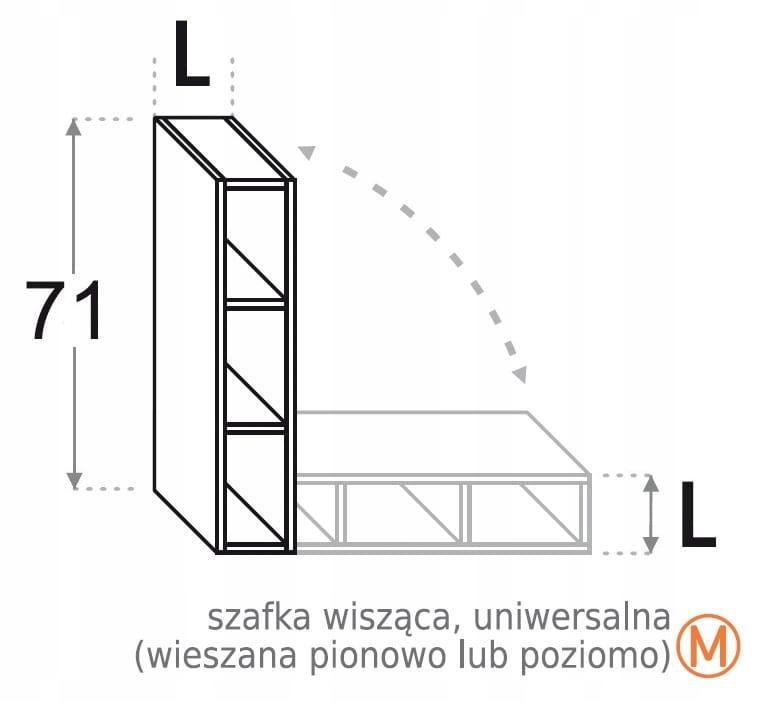 Подвесной шкаф 30 см открытый 71 см Kamduo ML