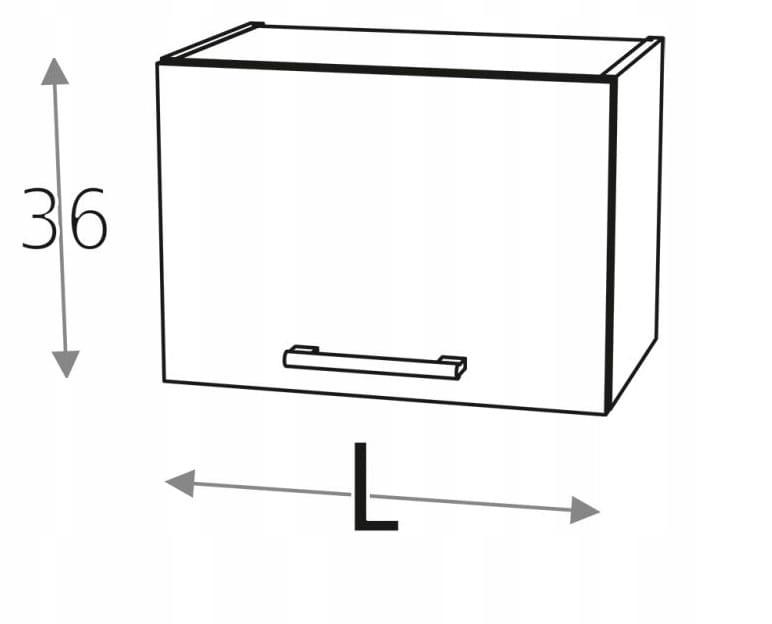 Шкаф подвесной верхний 50 см с 1 люком KD