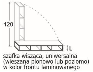НАСТЕННЫЙ ШКАФ 20 СМ УНИВЕРСАЛЬНЫЙ 120 СМ KAMDUO XL
