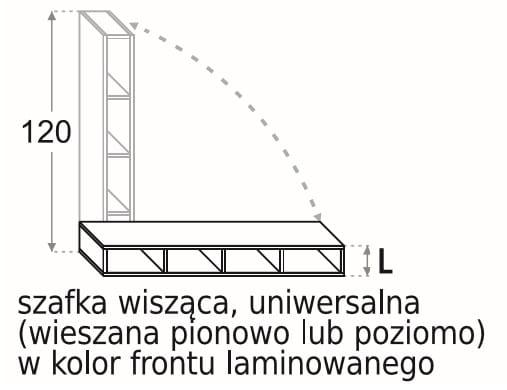НАСТЕННЫЙ ШКАФ 25 СМ УНИВЕРСАЛЬНЫЙ 120 СМ KAMDUO XL