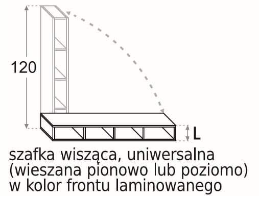 НАСТЕННЫЙ ШКАФ 30 СМ УНИВЕРСАЛЬНЫЙ 120 СМ KAMDUO XL