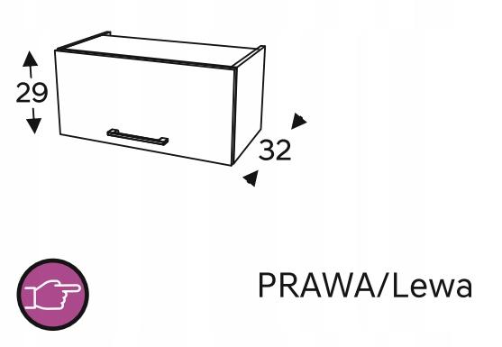 Шкафы подвесные верхние, 50 см KAMMONO P4