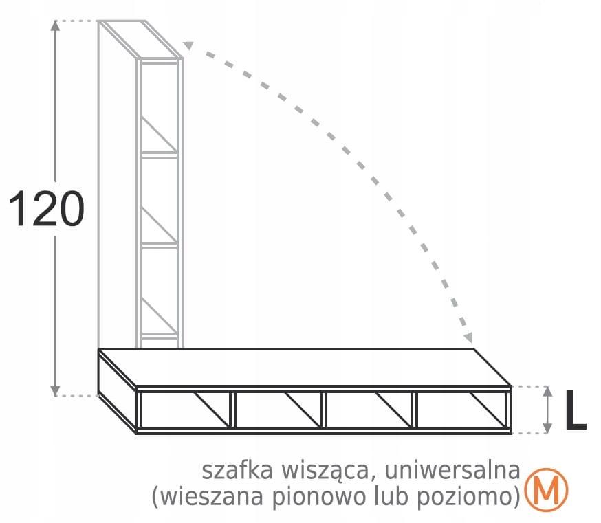 Подвесной шкаф 25 см открытый 120 см Kamduo ML
