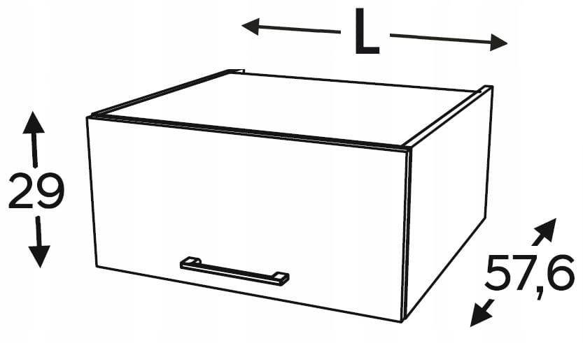 Шкафы навесные над стойками, 40 см KAMMONO P4