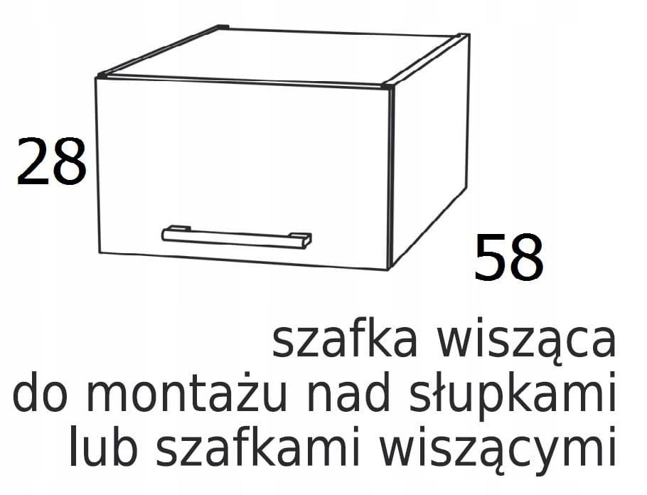 ПОТОЛОЧНЫЙ ШКАФ 60 см KAMDUO XL