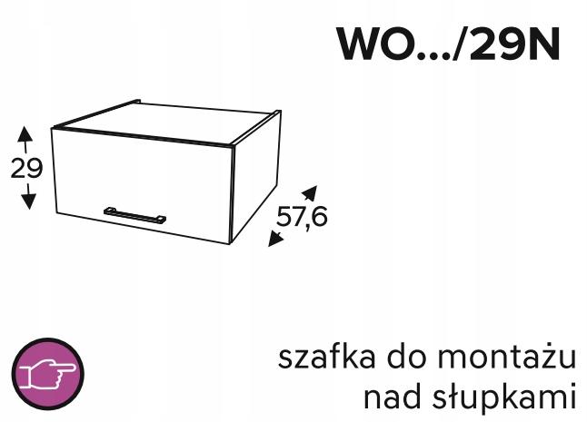 Шкафы навесные над стойками, 60 см KAMMONO P2, K2