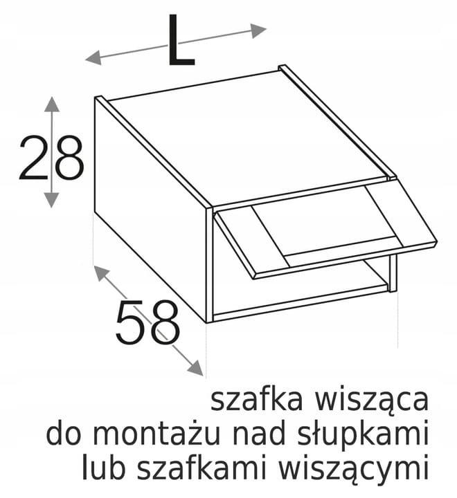ПОДВЕСНОЙ ГЛУБОКИЙ ШКАФ 40 см OLIVIA SOFT