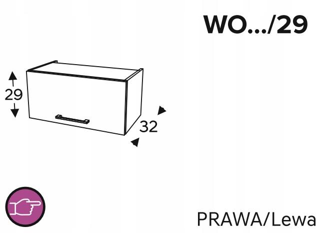 Шкафы подвесные верхние, 90 см KAMMONO P4