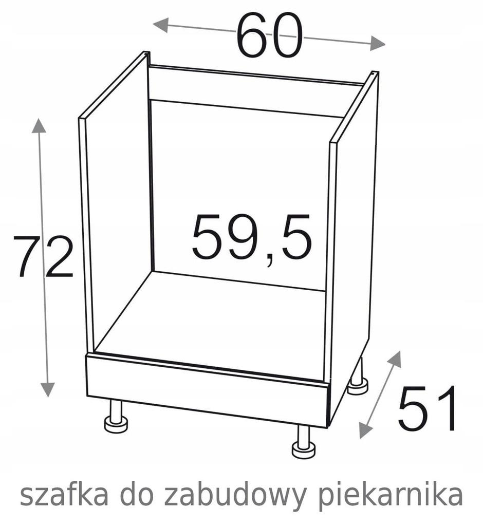 КАМДУО XL ШКАФ ДЛЯ ПЕЧИ 60см
