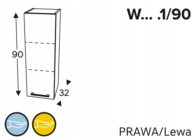 Шкаф подвесной с 1 дверцей 45 см KAMMONO P2, K2