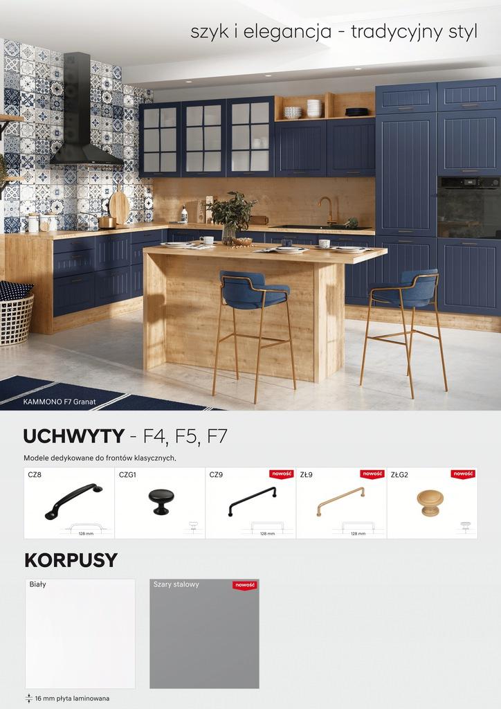 Нижний кухонный шкаф 1 дверца 30 см KAMMONO F4F5F7