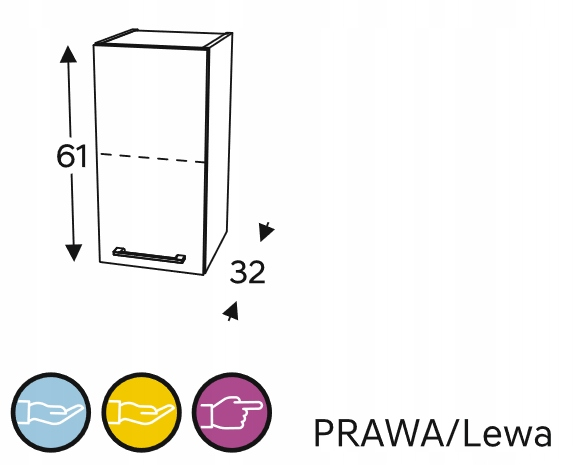 Шкаф навесной с 1 дверцей, 60 см KAMMONO P4
