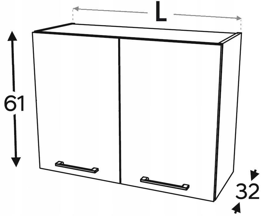 Шкаф навесной 2-дверный, 70 см KAMMONO P2, K2