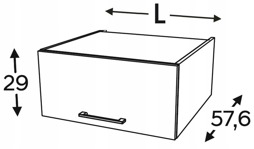 Шкафы навесные над стойками, 70 см KAMMONO P4