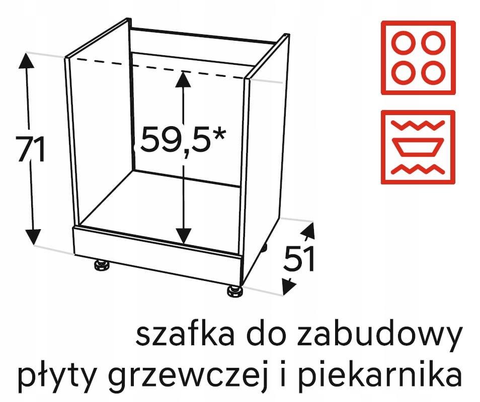 KAMMONO P4 шкаф для встроенной духовки 60 см