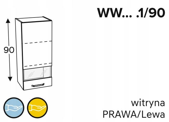 Шкаф со стеклянной витриной 50 см KAMMONO P2, K2