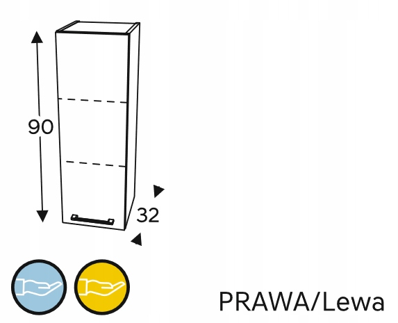 Шкаф высокий навесной с 1 дверцей, 50 см KAMMONO P4