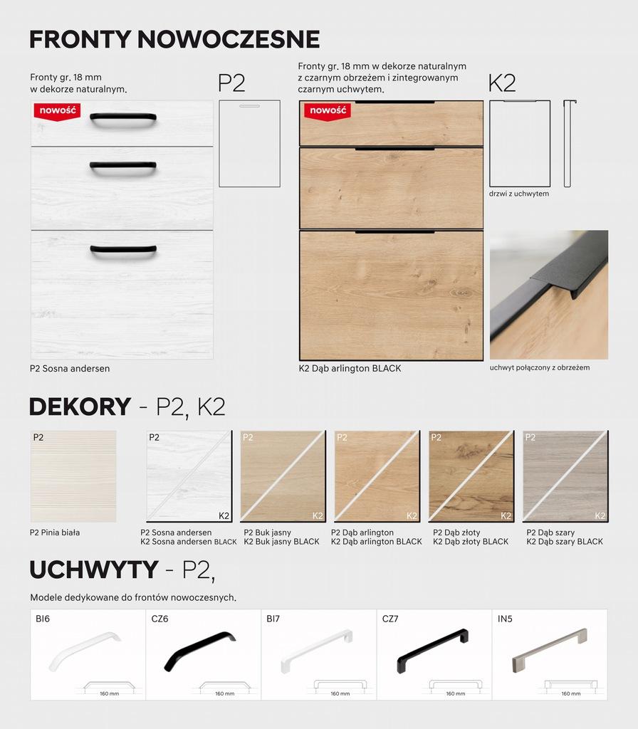 Нижний кухонный шкаф, 2 дверцы 80 см KAMMONO P2, K2