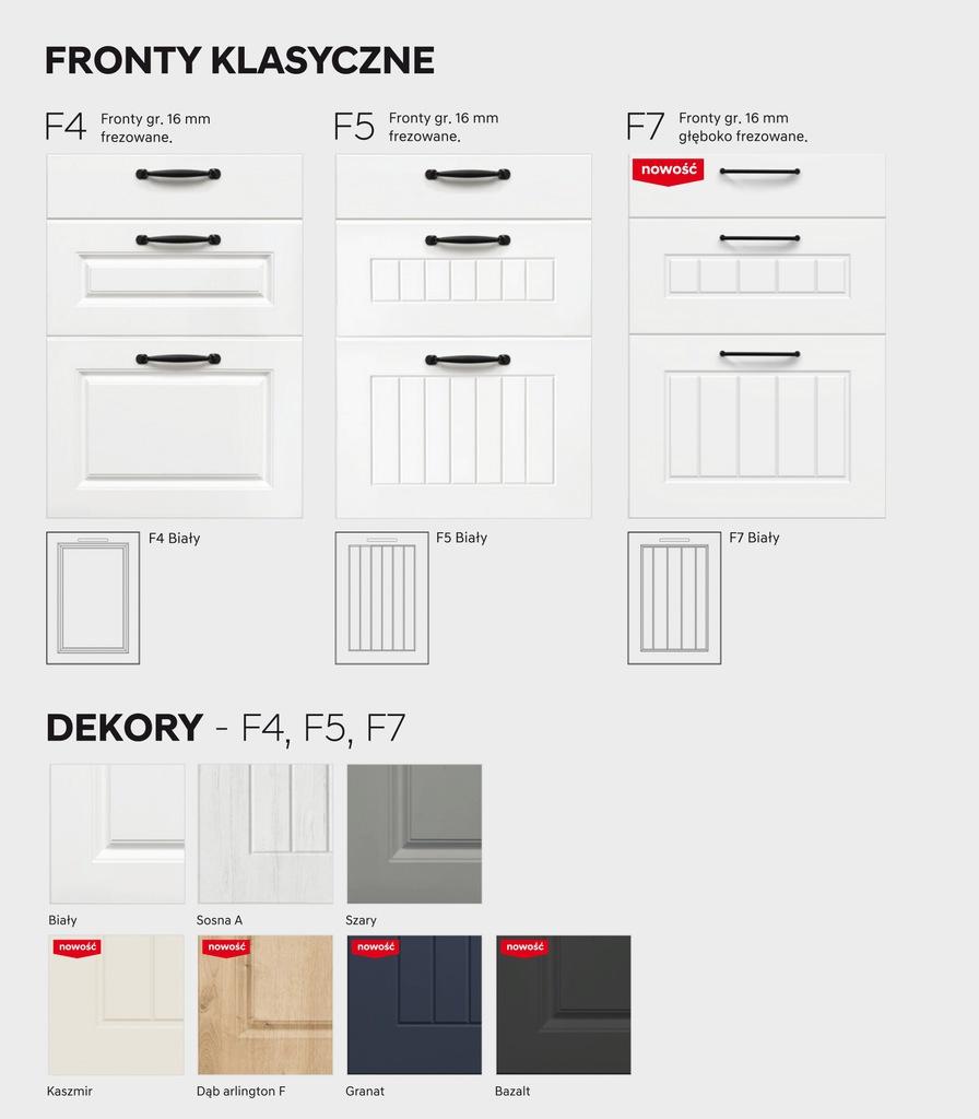 Шкаф кухонный нижний 1 дверца 60 см KAMMONO F4F5F7