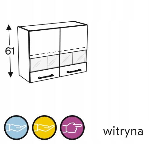 Шкаф с 2-дверной стеклянной дверцей, 80 см KAMMONO P4