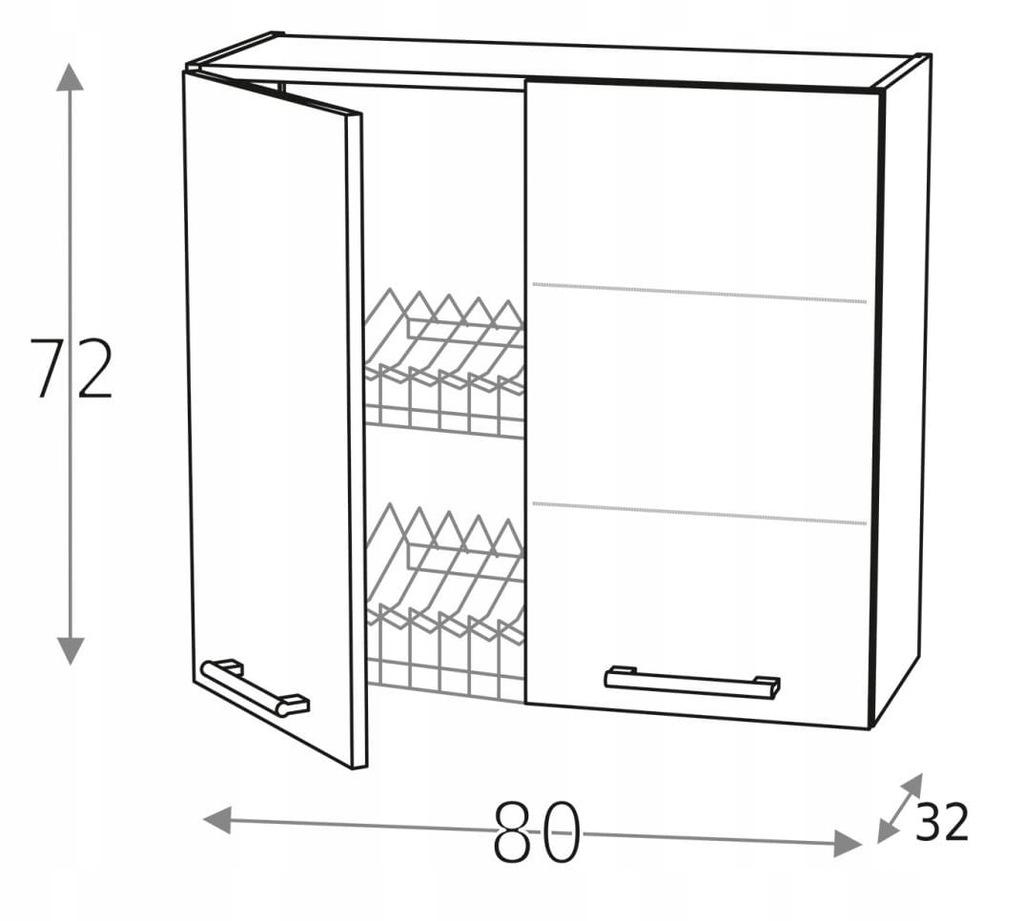 Верхний навесной шкаф с крылом для сушки КД