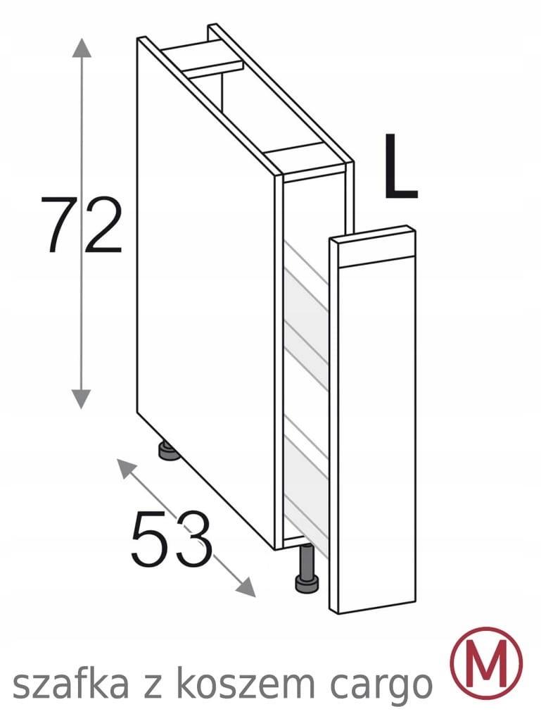 Напольный шкаф из Карго 15 см OLIVIA SOFT