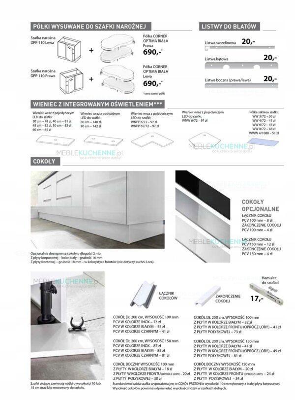 Фронт посудомоечной машины Кампари FZ45A черный глянец